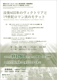 Concert53th_flyer_a