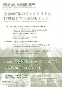Concert53th_flyer_a