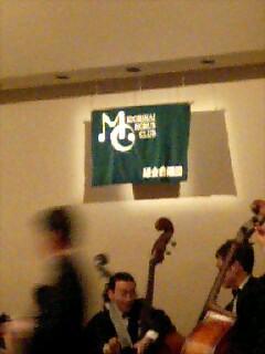 東京大学緑会合唱団 第五十回記念定期演奏会