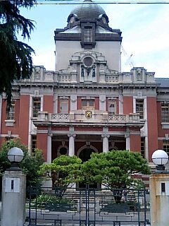 名古屋市市政博物館